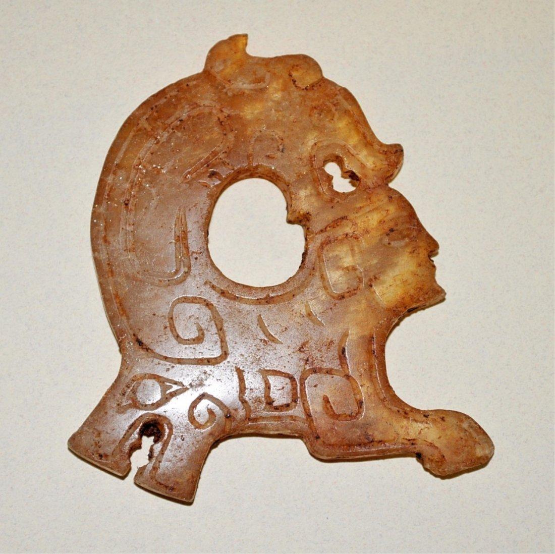 Zhou dynasty carved hardstone pendant western zhou dynasty carved hardstone pendant buycottarizona Choice Image