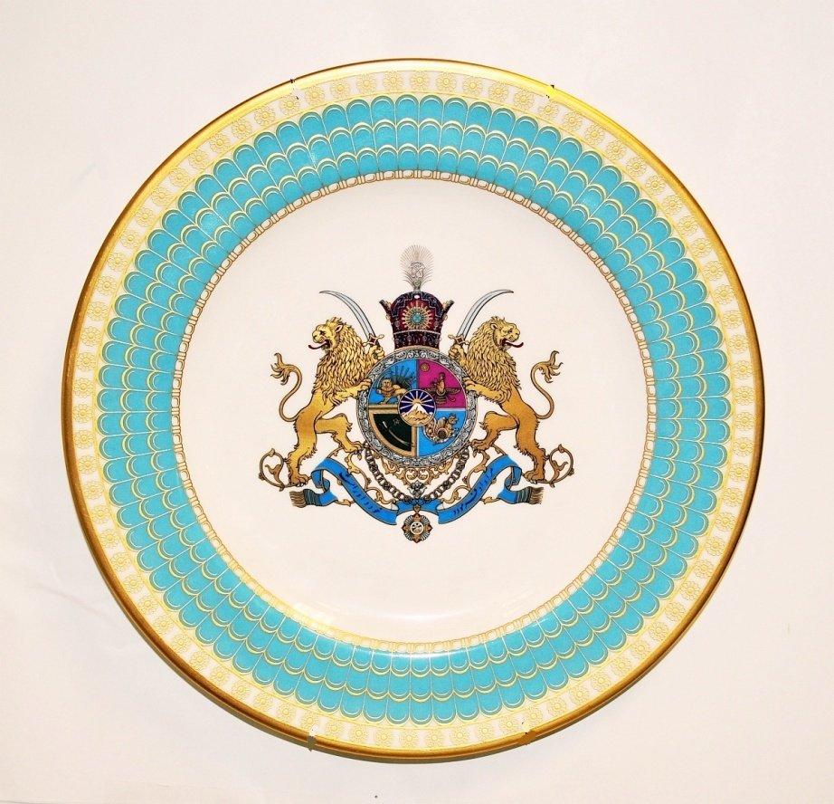 Rare Spode Imperial Persian Commemorative Plate