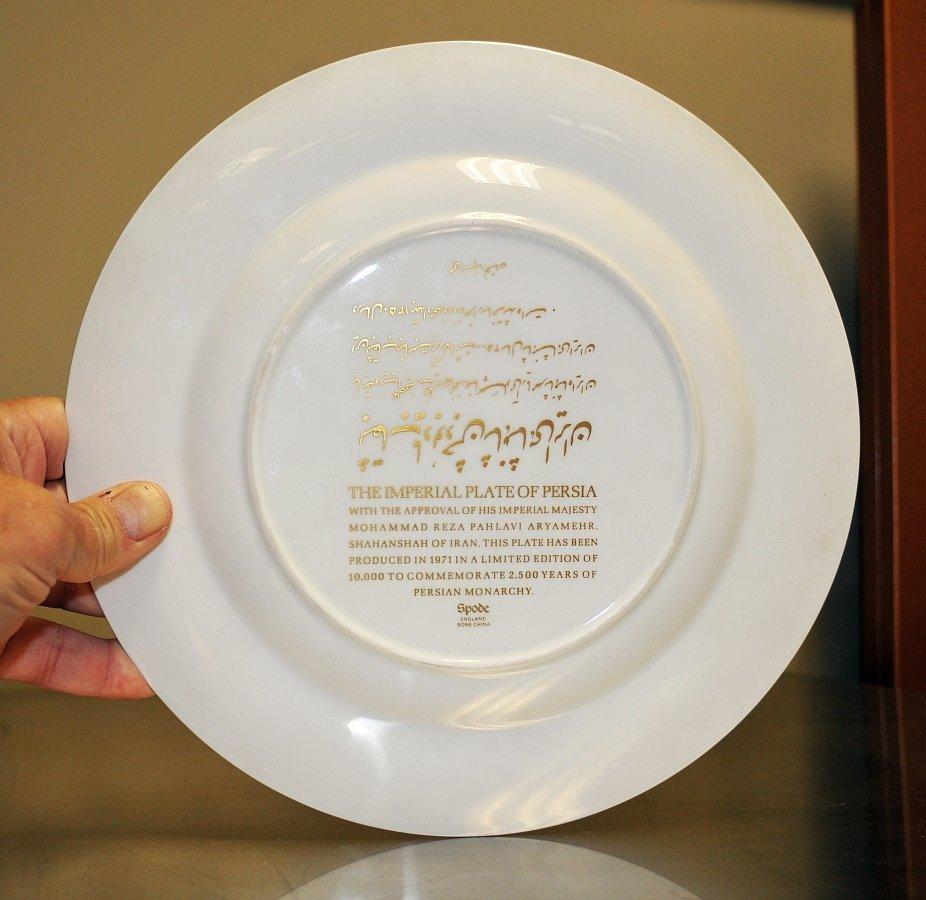 Rare Spode Imperial Persian Commemorative Plate - 2