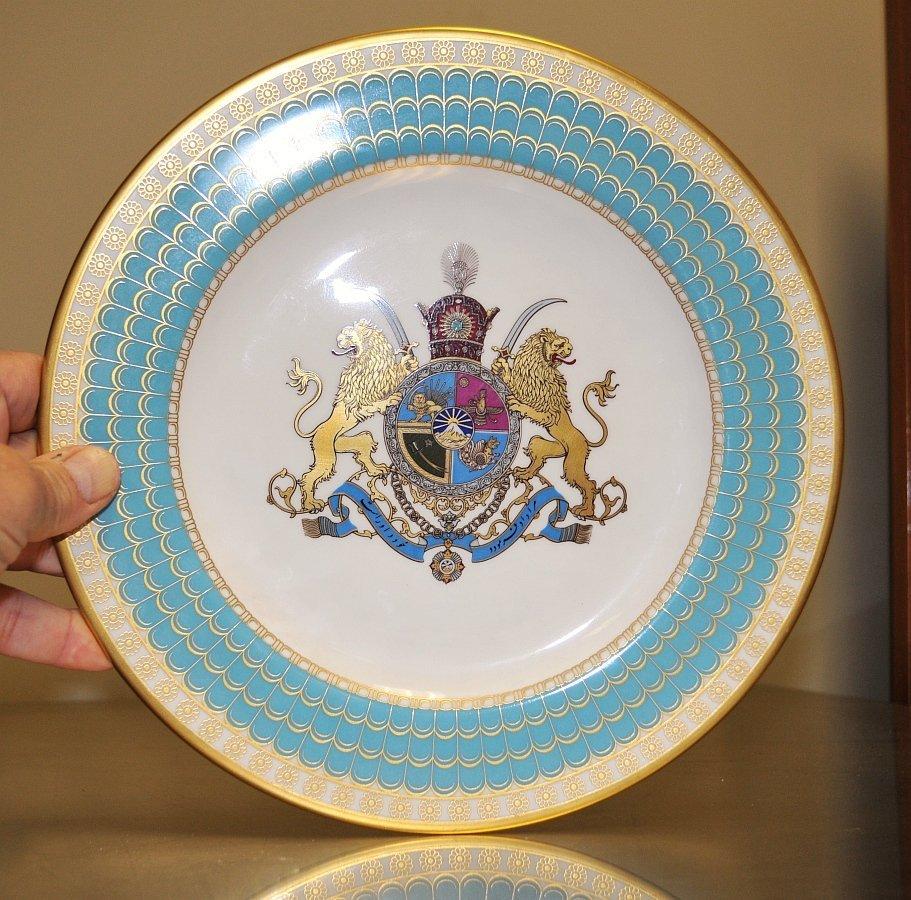 Rare Spode Imperial Persian Commemorative Plate - 3