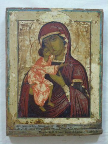 Antique 19th C. Russian Icon Mother of God
