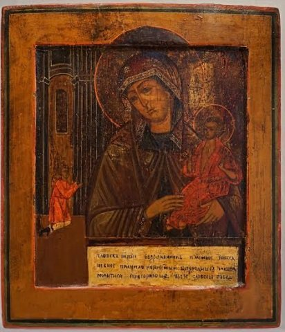 Antique Russian Icon of Unexpected Joy