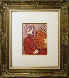 Marc Chagall Titled, King David Color Lithograph