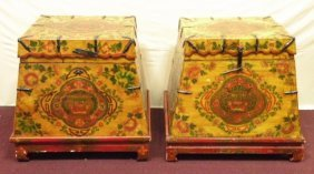 Pair Of Balinese Painted End Tables