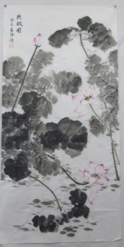 Chinese Ink Landscape On Natural Paper