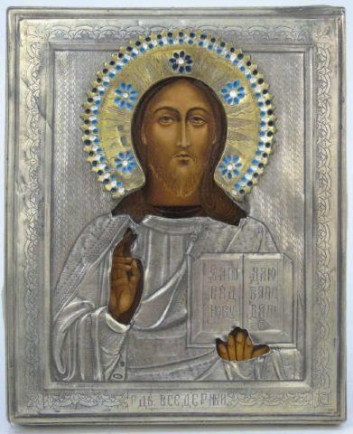 Antique Russian 19th C Moscow Silver Christ Icon