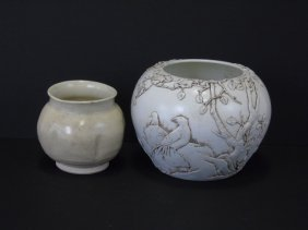 Lot Of 2 Chinese Pottery / Porcelain Vessels Bowls