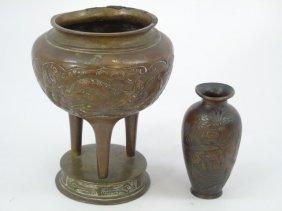 Japanese Meiji Style Bronze Vase & Chinese Censor