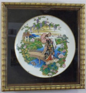 Framed Madame Butterfly Collector Plate By Lenox