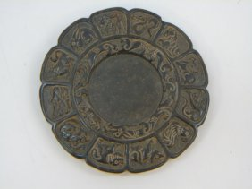 Chinese Jade Or Hardstone Zodiac Astrological Disc