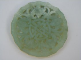 Chinese Carved Green Jade Disc Or Pendant
