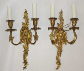 Pair Gilt Bronze Ormolu Flame Motif Wall Sconces