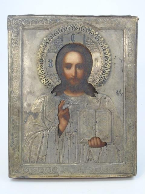 Antique Imperial Russian Silver Oklad Christ Icon