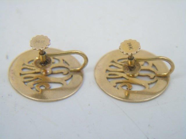 Estate 14kt Yellow Gold Pendant & Earrings Set - 5