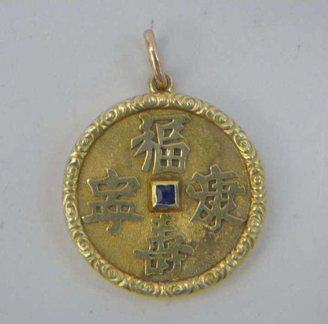 Estate 14kt Gold & Sapphire Pendant