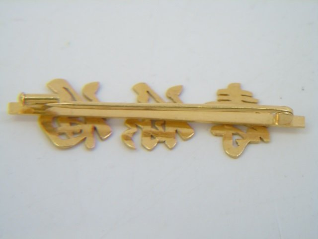 Estate Vintage Chinese Yellow Gold Brooch Pins - 3