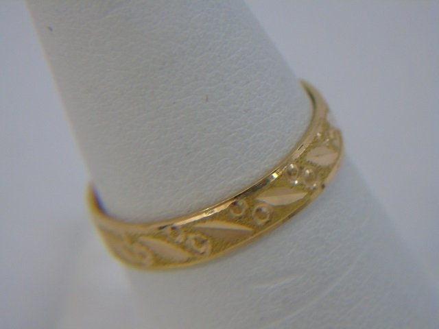 Estate Two Yellow Gold Rings Band & Link Design - 4