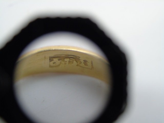 Estate Two Yellow Gold Rings Band & Link Design - 6