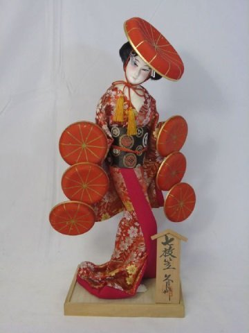 Vintage Japanese Doll in Kimono Silk Robes