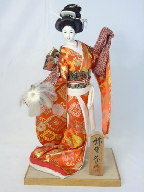 Vintage Japanese Doll in Kimono Silk Robes