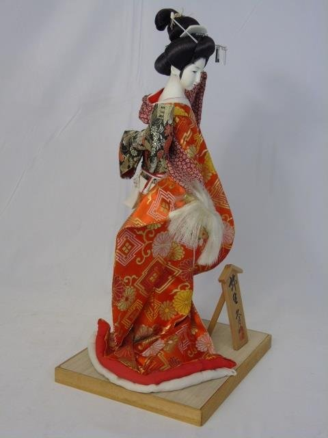 Vintage Japanese Doll in Kimono Silk Robes - 4