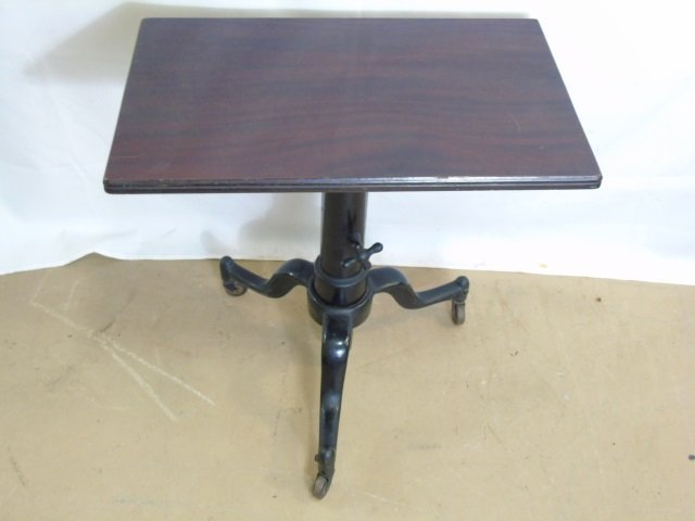 Antique Industrial Adjustable Height End Table