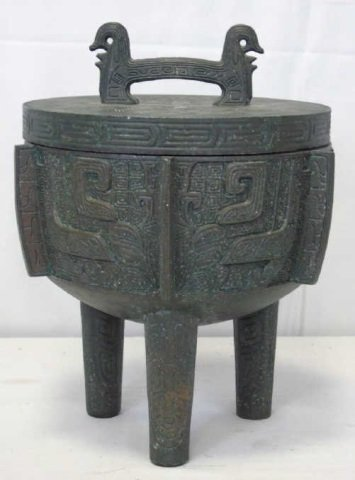 Asian Iron Footed Vessel