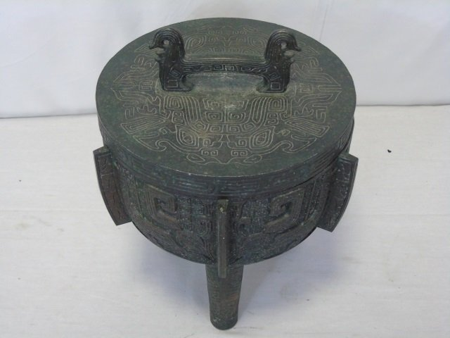 Asian Iron Footed Vessel - 3