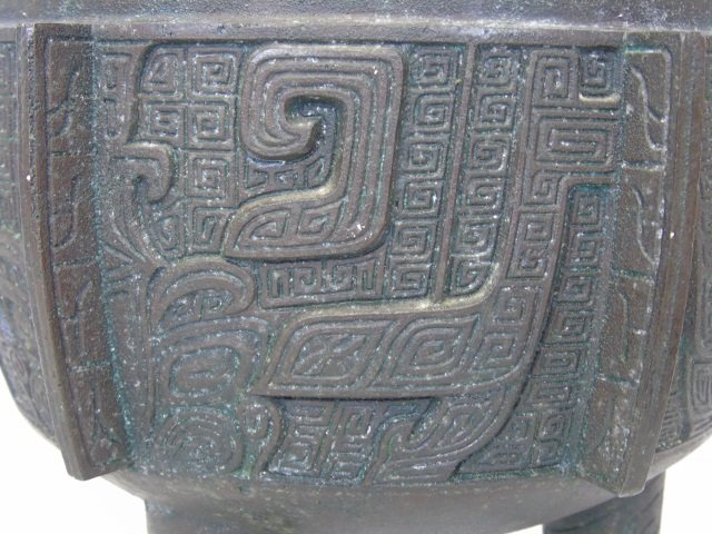 Asian Iron Footed Vessel - 6
