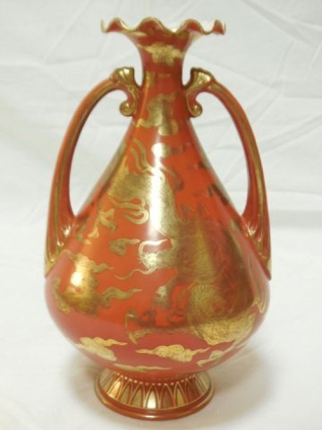Chinese Red / Gold Painted Porcelain Vase