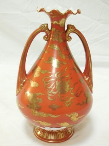 Chinese Red / Gold Painted Porcelain Vase - 3