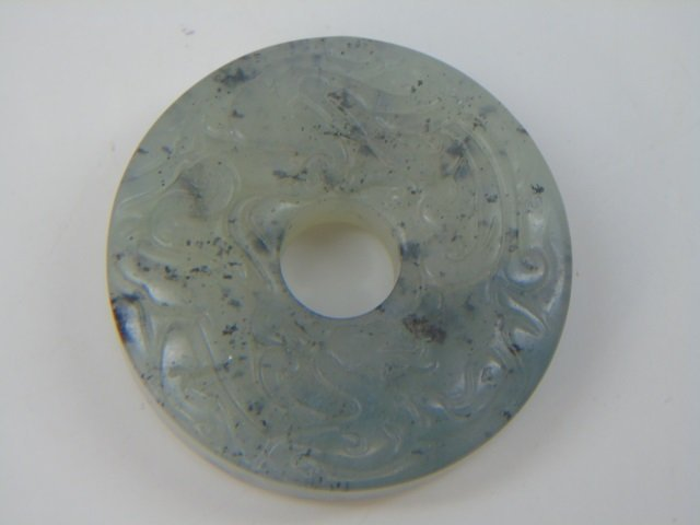 Chinese Jade or Hardstone Carved Bi Disc