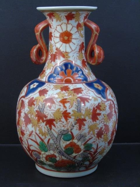 Antique Japanese Signed Imari Porcelain Vase