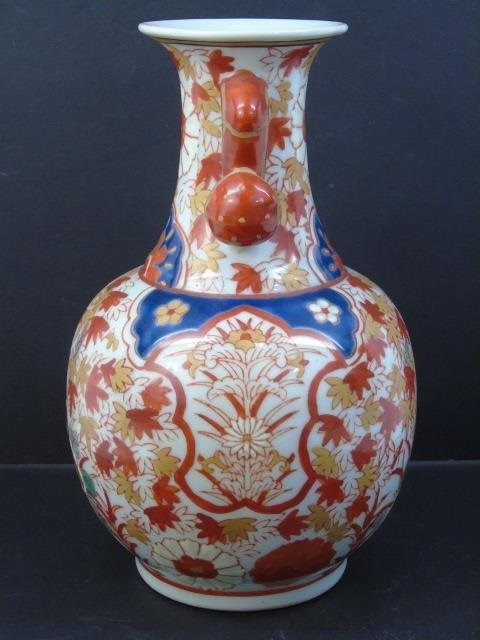 Antique Japanese Signed Imari Porcelain Vase - 2