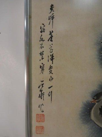 Pair of Vintage Japanese Watercolor Paintings - 3