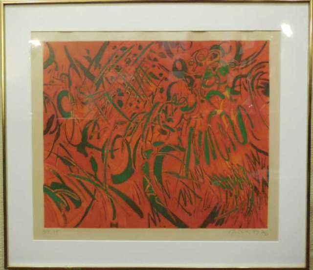 Abstract Lithograph Signed Lower Right, # 39/75