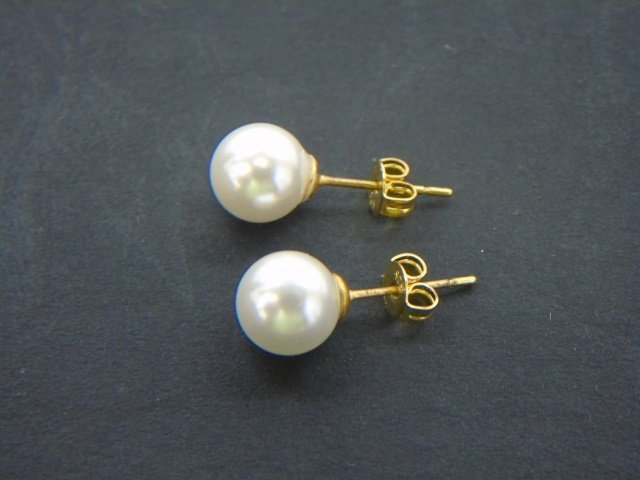 Cultured White Pearl Earrings & Cabochon Ring - 5