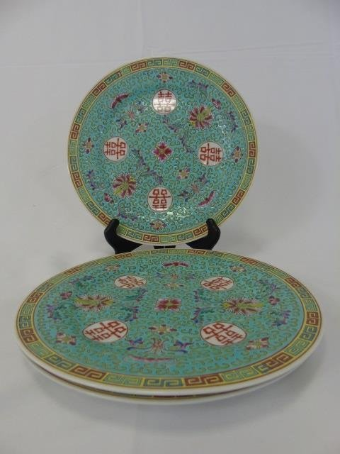 Six Assorted Chinese & Japanese Porcelain Items - 10