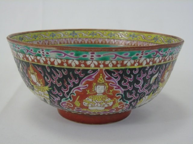 Six Assorted Chinese & Japanese Porcelain Items - 5