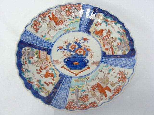 Six Assorted Chinese & Japanese Porcelain Items - 7