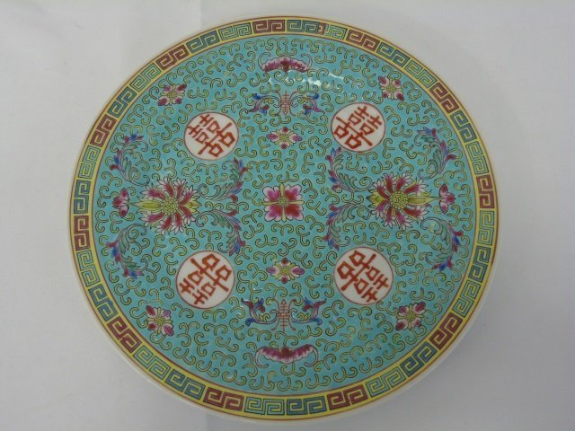 Six Assorted Chinese & Japanese Porcelain Items - 9