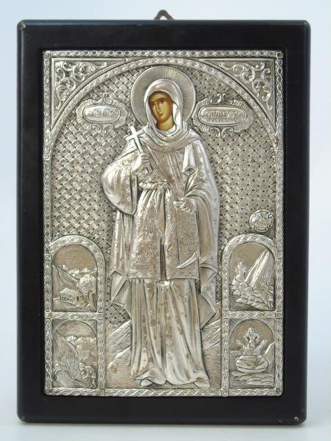 Contemporary Greek 950 Silver Painted Icon