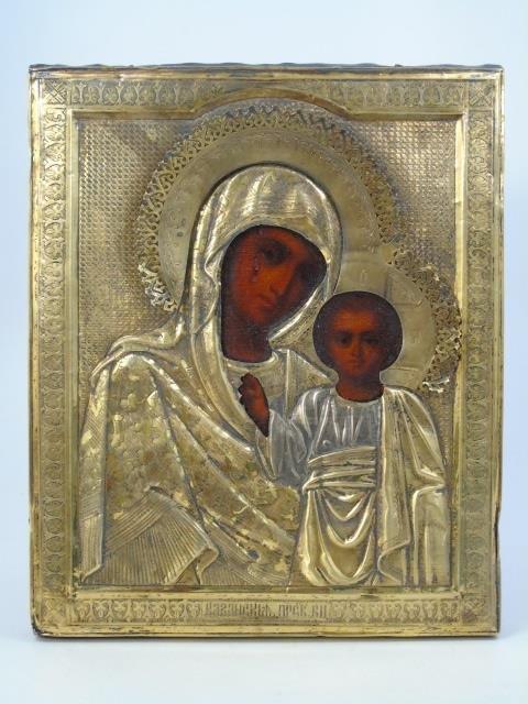Antique Russian Icon in Gilt Silver Oklad