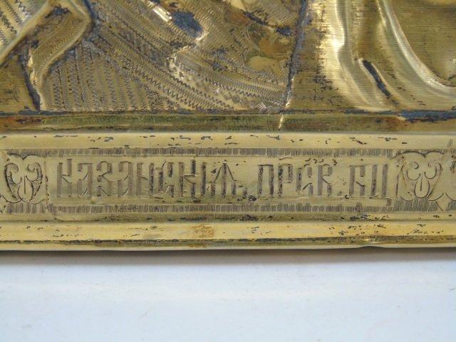 Antique Russian Icon in Gilt Silver Oklad - 3