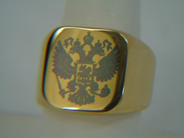 Russian Imperial Double Headed Eagle Ring