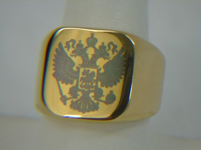 Russian Imperial Double Headed Eagle Ring - 7