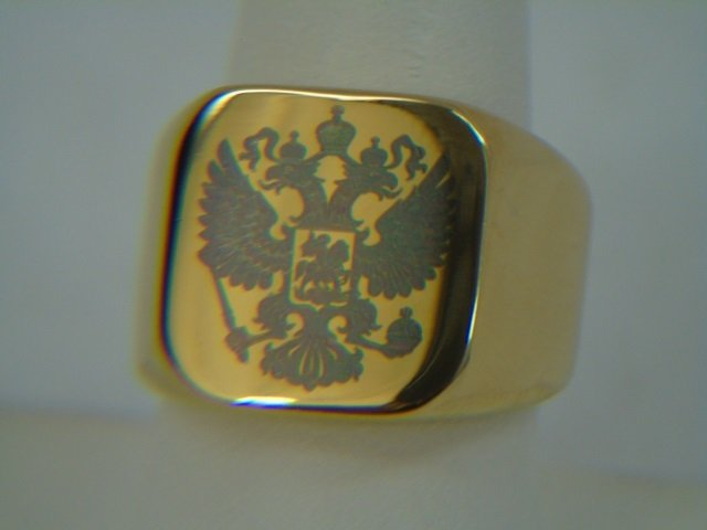 Russian Imperial Double Headed Eagle Ring - 8