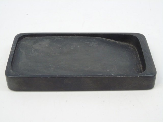 Antique Chinese Carved Hardstone Ink Stone / Wash