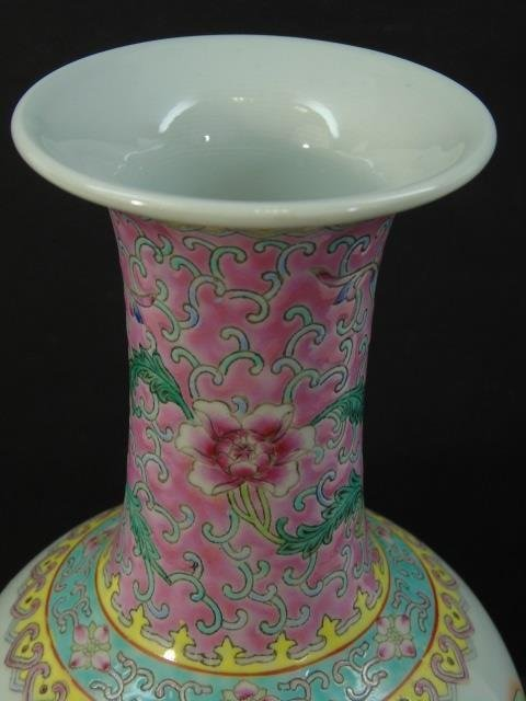 Chinese Famille Rose Baluster Vase w Tea Party - 2