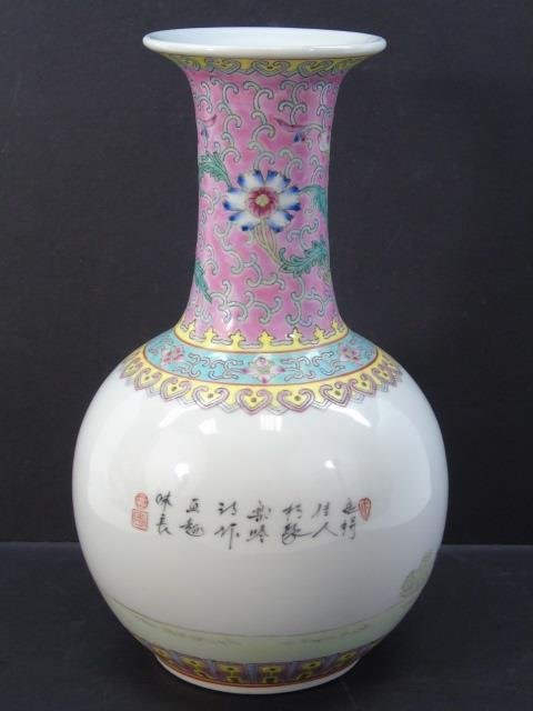 Chinese Famille Rose Baluster Vase w Tea Party - 7